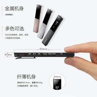 索尼(SONY)数码录音笔ICD-TX650