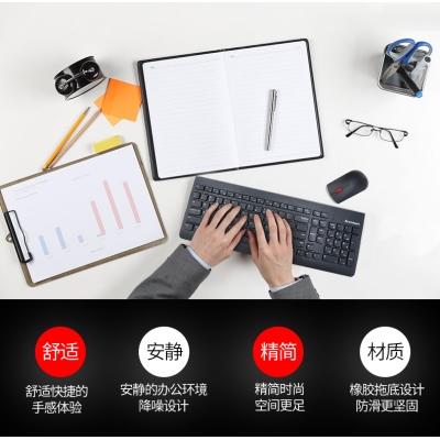 联想ThinkPad 无线键盘鼠标套装 易39458