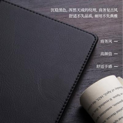 万博体育max官网手机版(deli)商务经典皮面 7901
