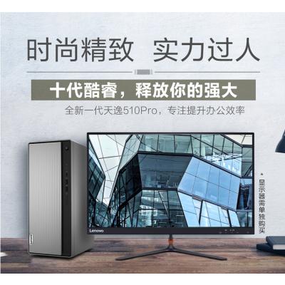 惠普战99 商用办公台式电脑主机 i5 8500/8GB/1TB/2G独显