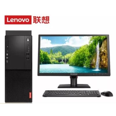 联想台式机电脑启天M420商用家用办公电脑主机 i3-8100 4G 1T 19.5英寸显示器