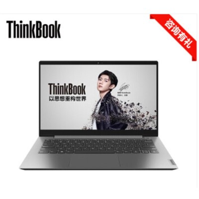 联想ThinkBook 14英寸轻薄笔记本电脑
