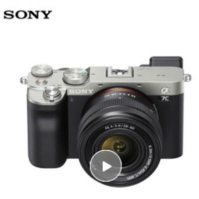 索尼(SONY)Alpha 7CL全画幅微单数码相机