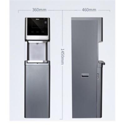 海尔 Haier 净水器纯水机 立式反渗透饮水机HLZR100A-L净饮一体机