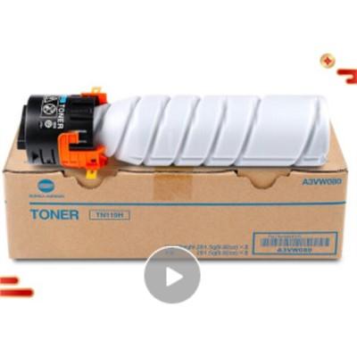 柯尼卡美能达(KONICA MINOLTA复印机粉盒墨粉 TN119碳粉