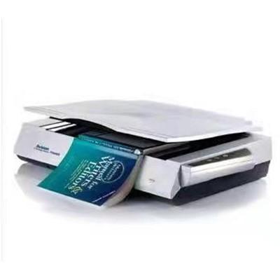 虹光DSL8160 A3零边距书刊平板扫描仪